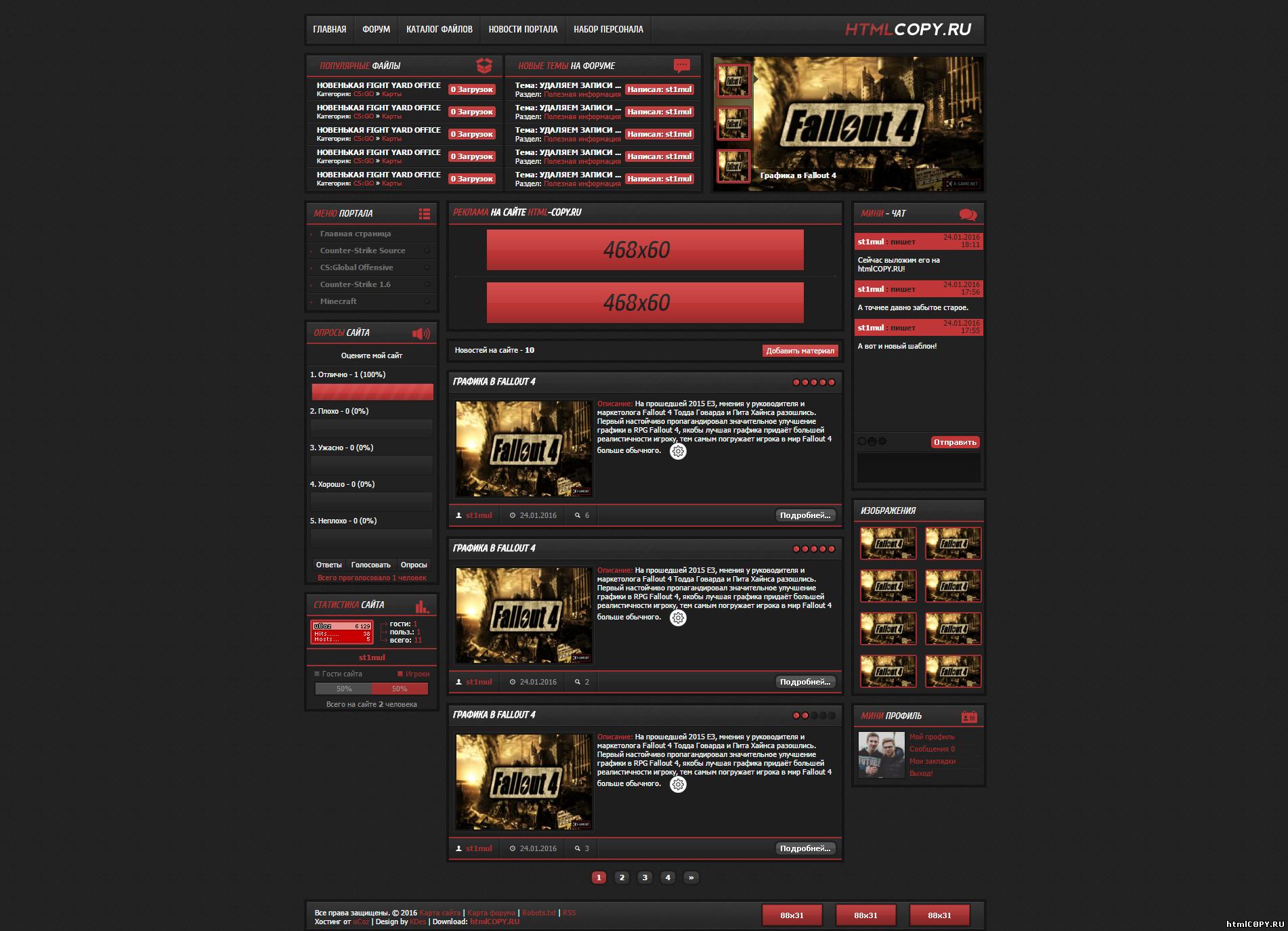 игровые сайты для ucoz